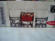 Продам набор стаканов PASABAHCE Sylvana 200 мл.6 шт.Цена в рублях 300.